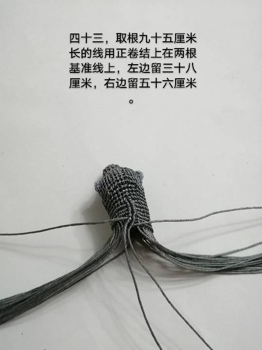 中国结论坛   图文教程区 123229luqzbbrqq0tqno7o