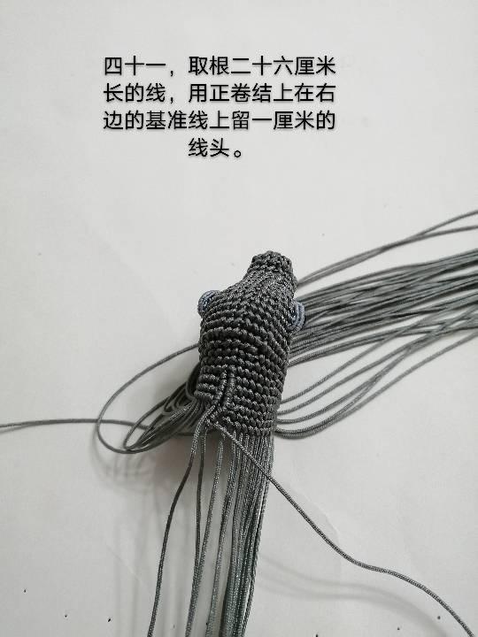 中国结论坛   图文教程区 123229wypkt0mbcpqblg6d