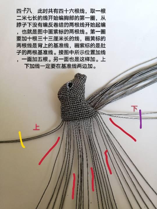 中国结论坛   图文教程区 123607fqrr0rahzoz2qq0h