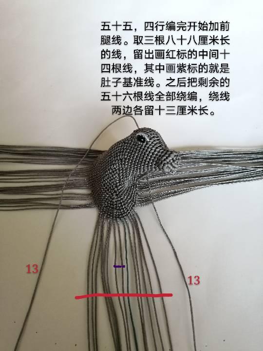中国结论坛   图文教程区 140318jadao3f2ddp8vugf