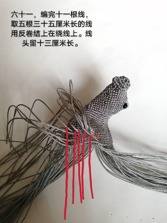 中国结论坛   图文教程区 140530wsa7jvv1q15voav1