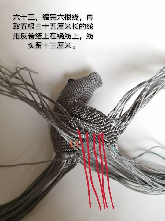 中国结论坛   图文教程区 140530zvwoihpvlmil3wzp