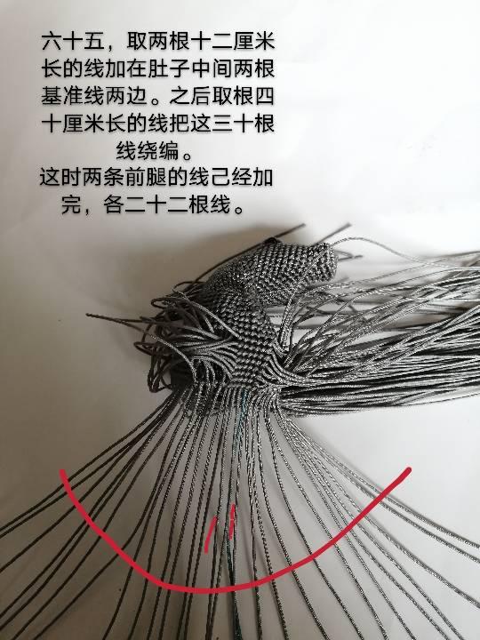 中国结论坛   图文教程区 140640e7qg7xu7tqzjsw5w