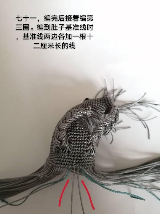 中国结论坛   图文教程区 140745sle606zonm2g0222