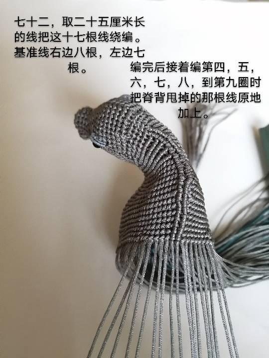 中国结论坛   图文教程区 140745un7apwnjrn9pw68w
