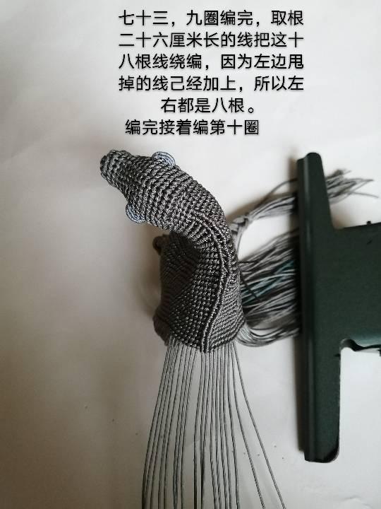 中国结论坛   图文教程区 140746vfob99f19zvfa57b