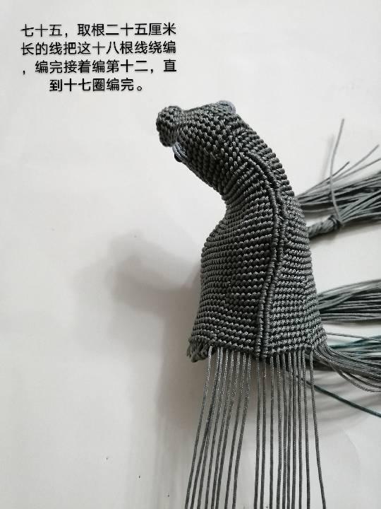 中国结论坛   图文教程区 140839duv2ebp0poe60lr9