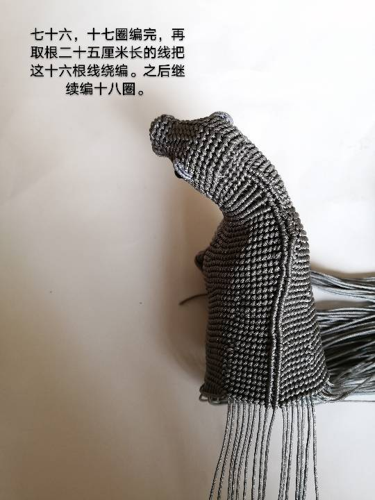 中国结论坛   图文教程区 140839mr54228t5tw142a8