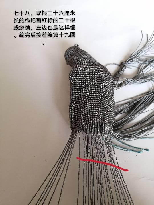 中国结论坛   图文教程区 140839nyyxtw8w8yk1trv1