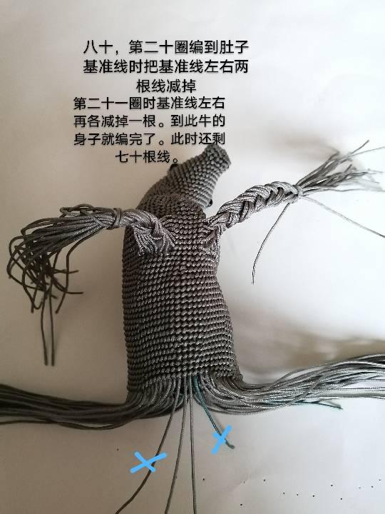 中国结论坛   图文教程区 140923uv3lfhxxr3lccvrz
