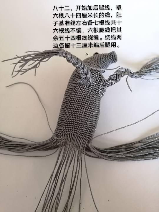 中国结论坛   图文教程区 140923vyxn6f6z68tzzffs