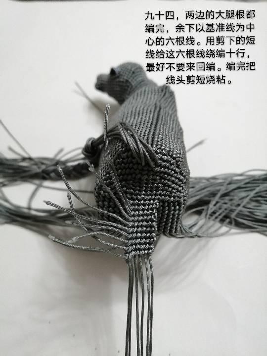 中国结论坛   图文教程区 141128fx00080mb2b002oo