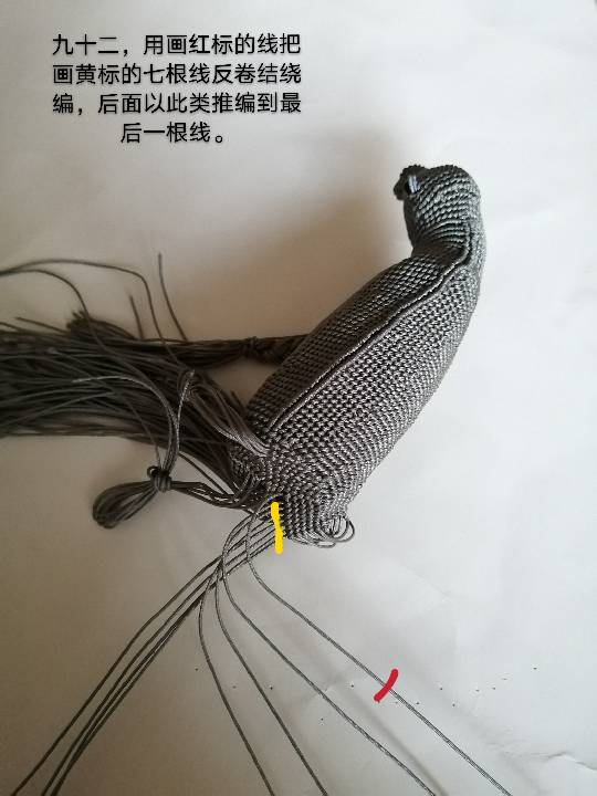 中国结论坛   图文教程区 141128txa5ugp81bu6aqgy