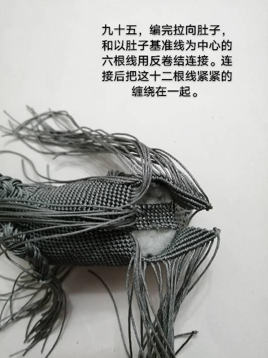 中国结论坛   图文教程区 141246psie3lejibeekl38