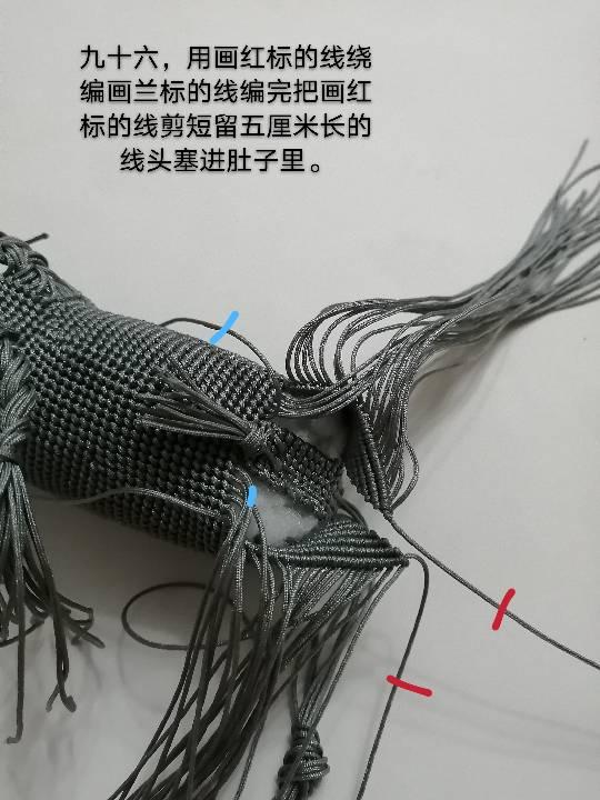中国结论坛   图文教程区 141249dctuyex7diuazpe0
