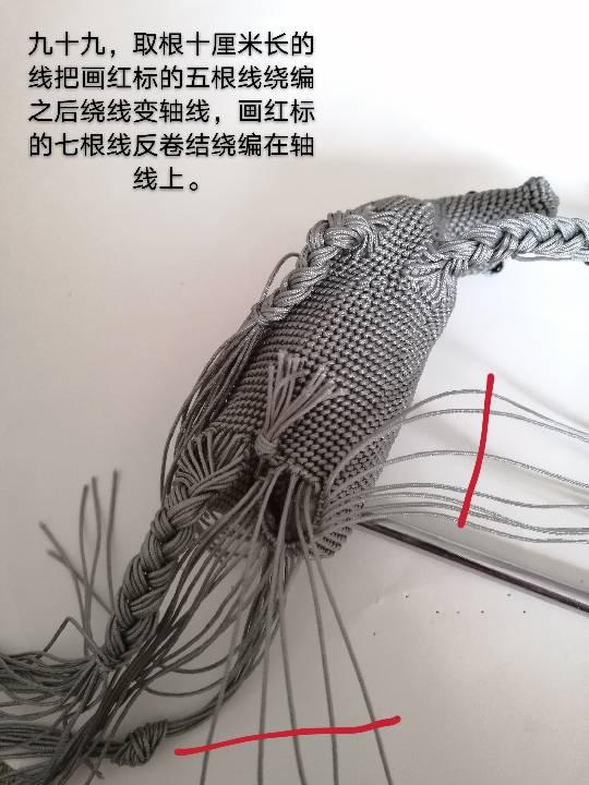 中国结论坛   图文教程区 141251pnob8jrxm395mpbp