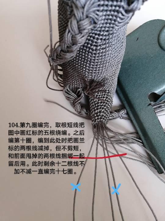 中国结论坛   图文教程区 141451s566so7s0s67a75t