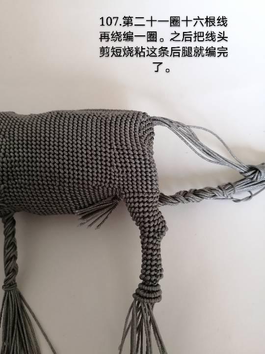 中国结论坛   图文教程区 153106f4gref748x2oo8ax
