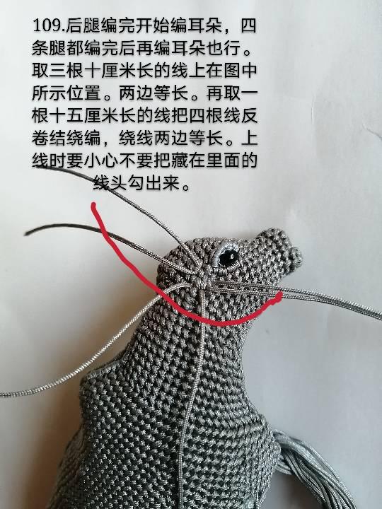 中国结论坛   图文教程区 153107nzhxhhn9sn6zugy5