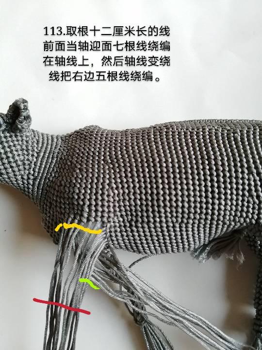 中国结论坛   图文教程区 153211koobbq0zjsholsjr