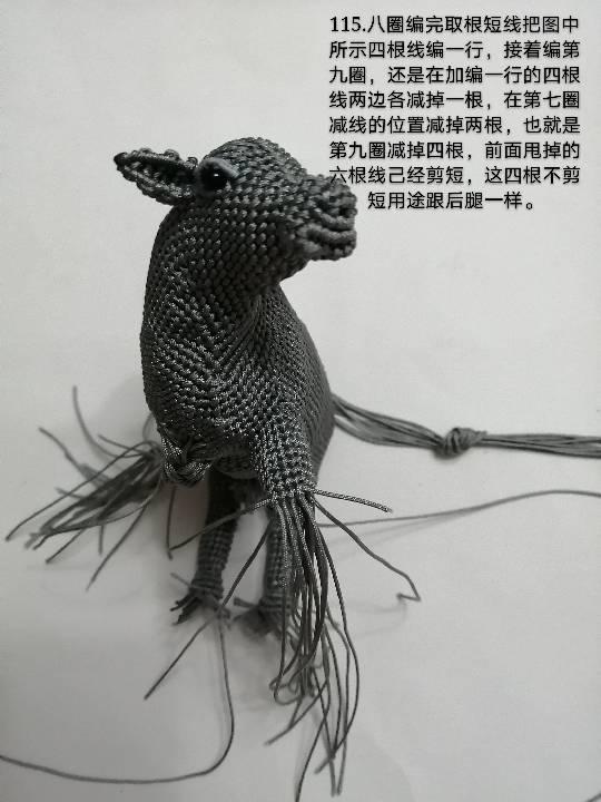 中国结论坛   图文教程区 153402ikkmb7zq6s9z7rx6