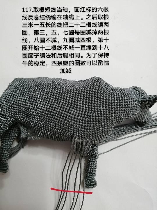 中国结论坛   图文教程区 153402pdwv33hx3sdvee6w