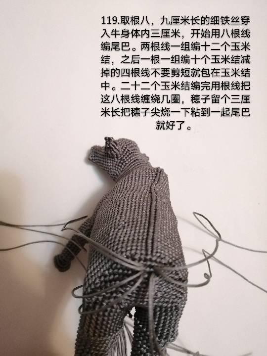 中国结论坛   图文教程区 153403ceg677dsghcbsi66