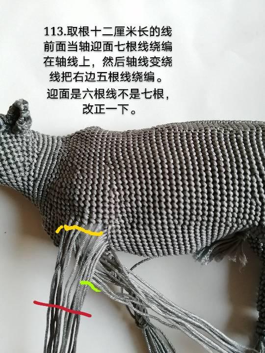 中国结论坛   图文教程区 153641ikkdjodvgkjk8ajb