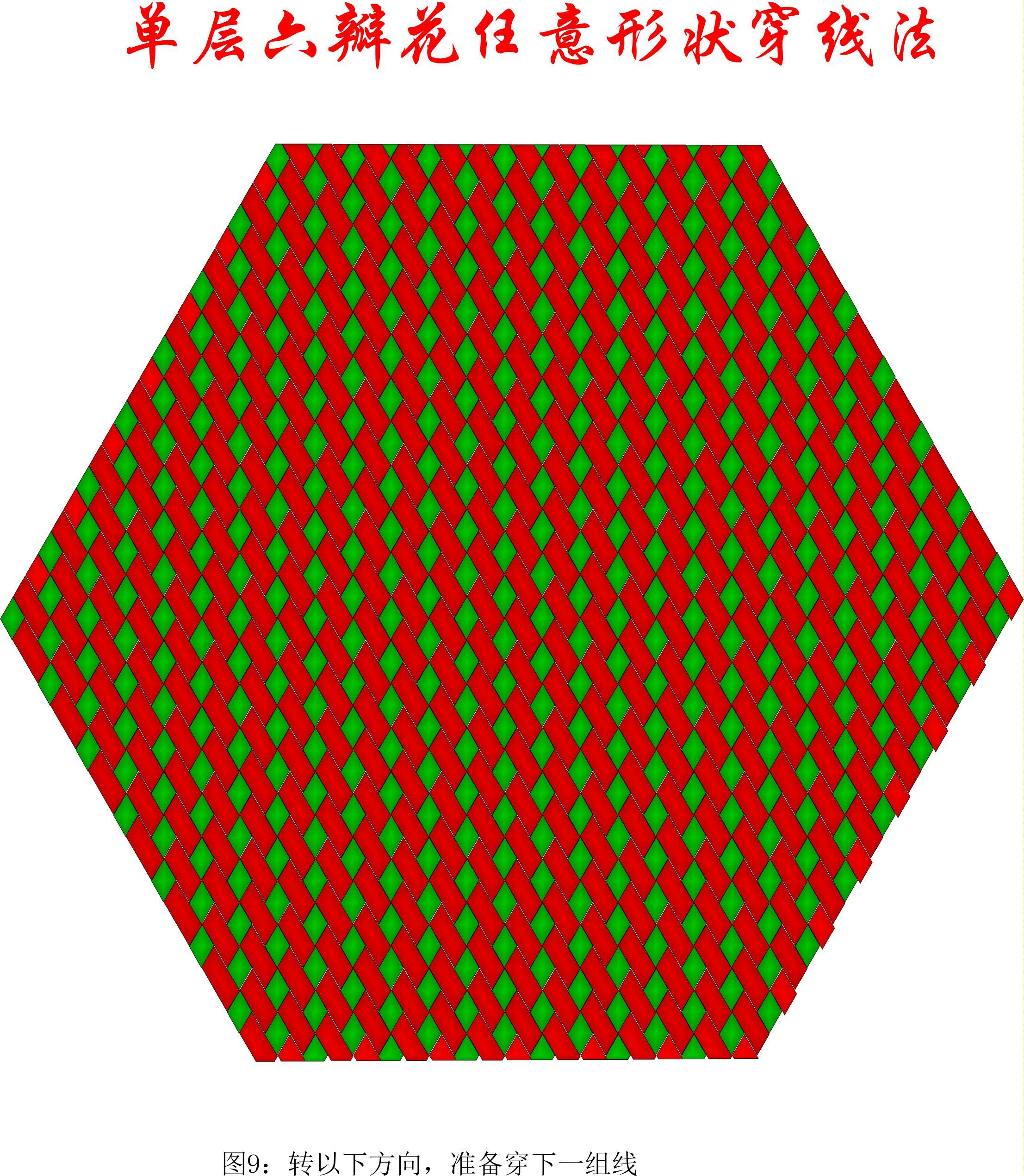中国结论坛 单层叠压六瓣花任意形状穿线方法 1264,盘长结 丑丑徒手编结 200905ee8muww8w7dyulyp