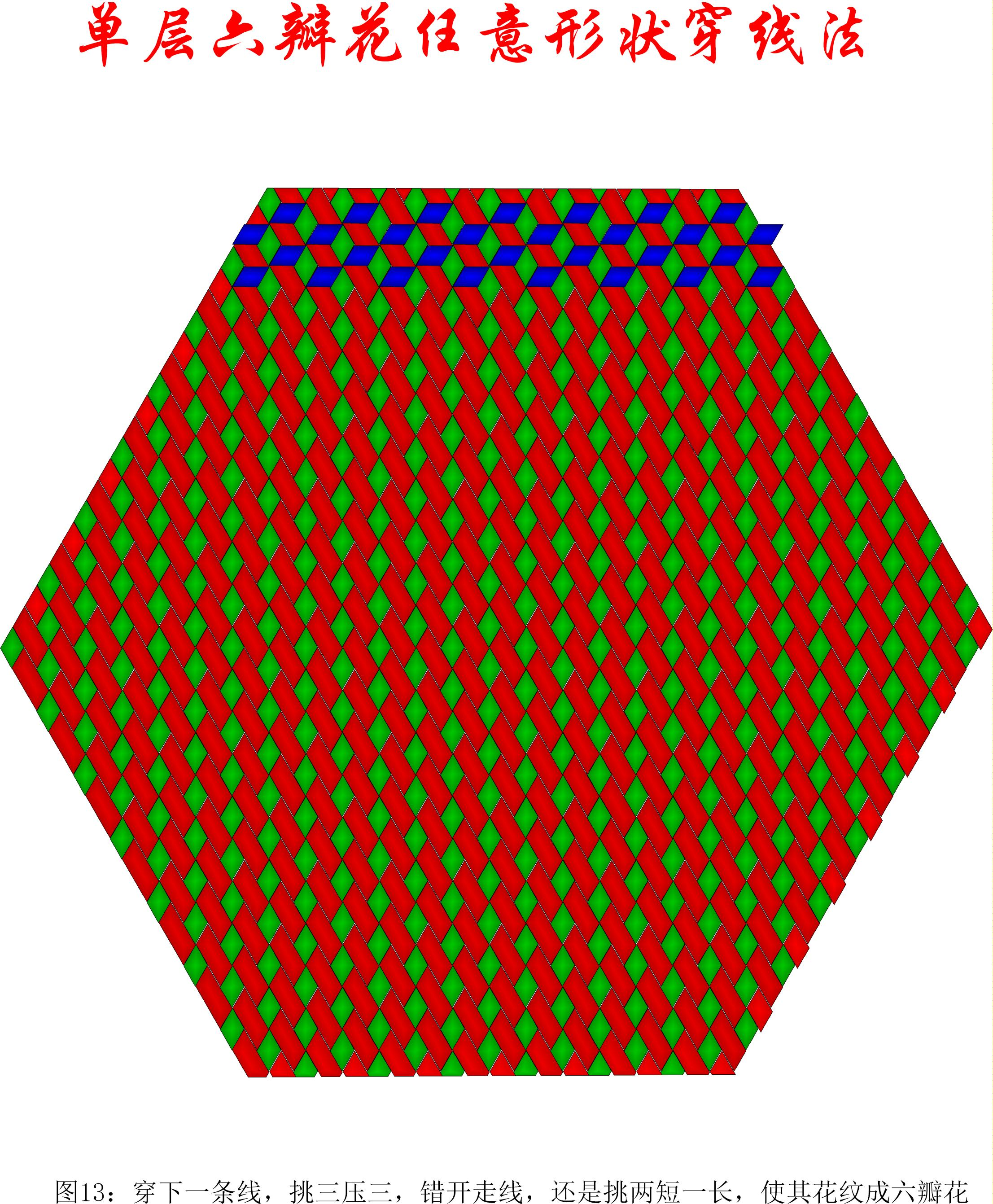 中国结论坛 单层叠压六瓣花任意形状穿线方法 1264,盘长结 丑丑徒手编结 200906y2iuf4hlqm41wfvj
