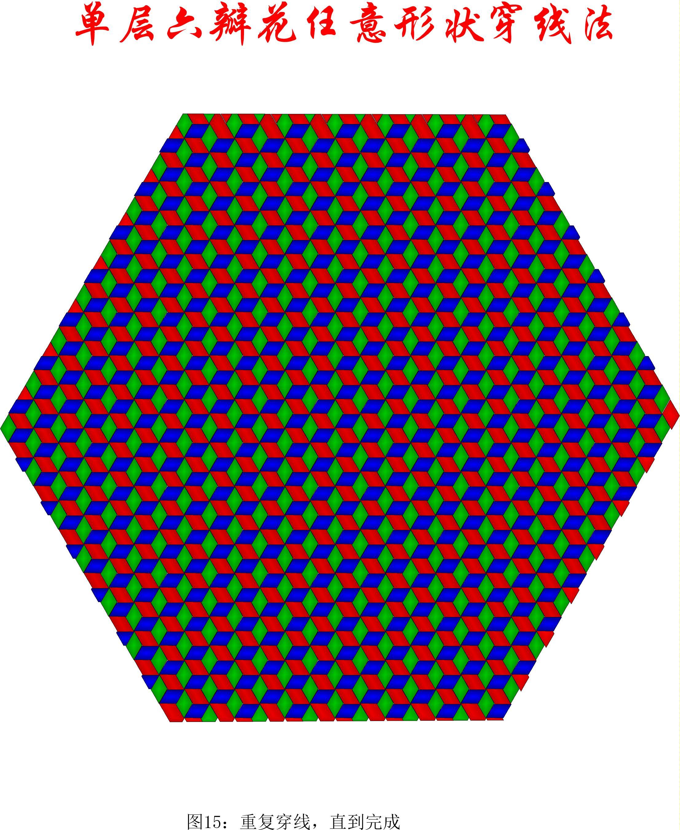 中国结论坛 单层叠压六瓣花任意形状穿线方法 1264,盘长结 丑丑徒手编结 200908n13fah56p4ca2at3
