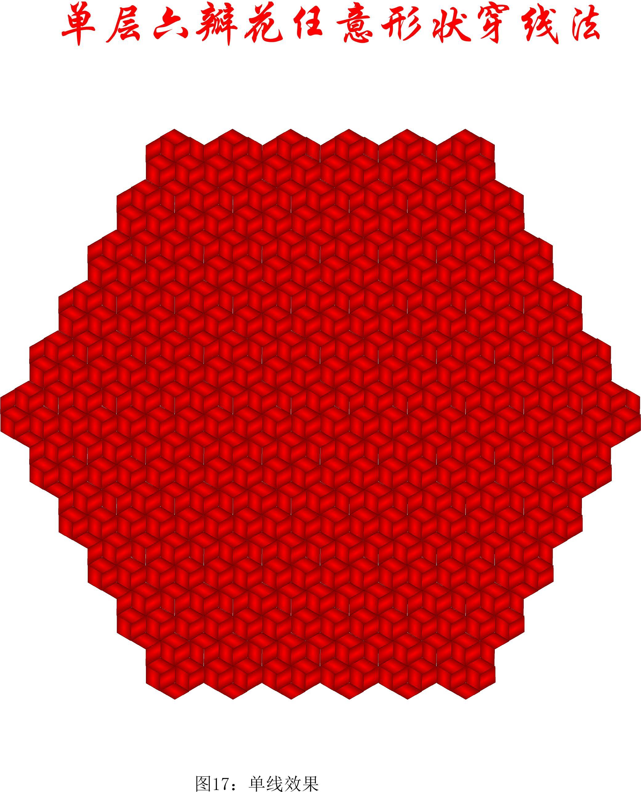 中国结论坛 单层叠压六瓣花任意形状穿线方法 1264,盘长结 丑丑徒手编结 201032fqvkk1h23k3q726i