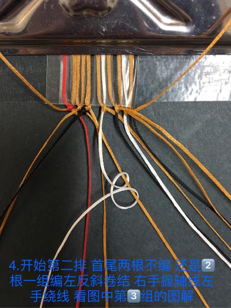 中国结论坛 经典配色款手绳 红黑绳编手链 图文教程区 002018j7077n7zmbg8l7c7