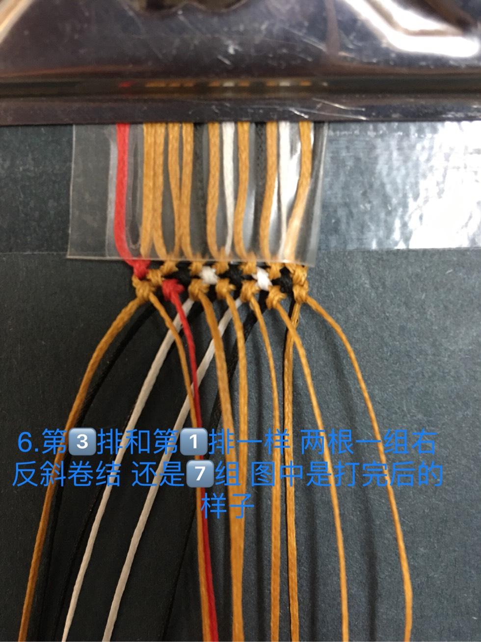 中国结论坛 经典配色款手绳 红黑绳编手链 图文教程区 002107uho2jqfxteh208jh