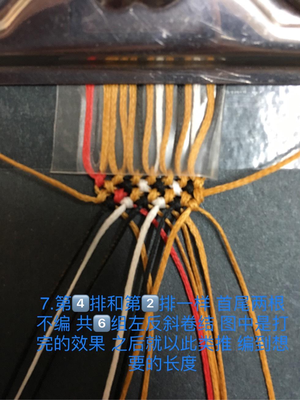 中国结论坛 经典配色款手绳 红黑绳编手链 图文教程区 002121fsitddtxhif17aqd