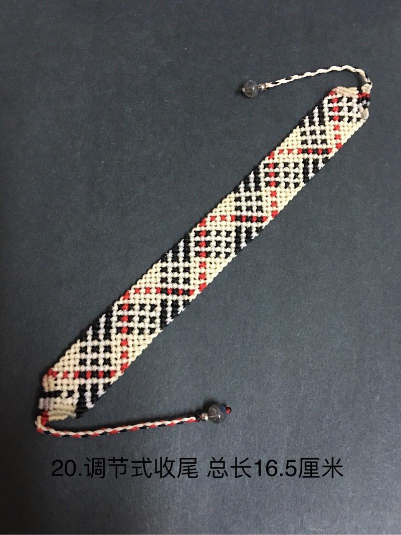 中国结论坛   图文教程区 003530irur8b6t3rzirzjf