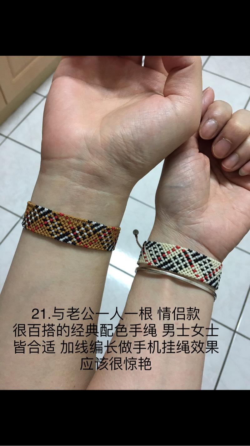 中国结论坛   图文教程区 003530jxkrxihjzpdknrdj