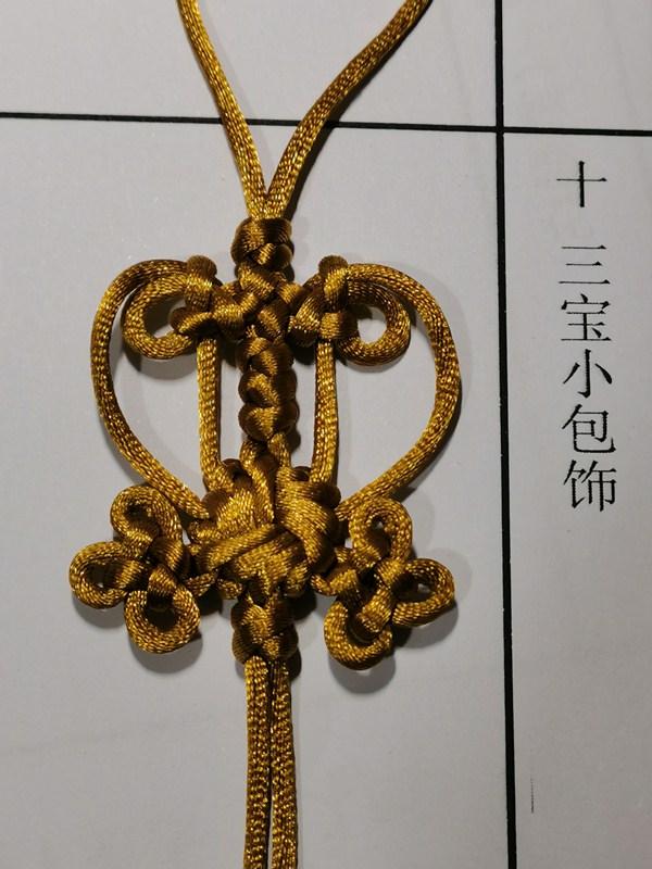 中国结论坛   中国绳结艺术分级达标审核 205059y008iwvx8dbdz1iy