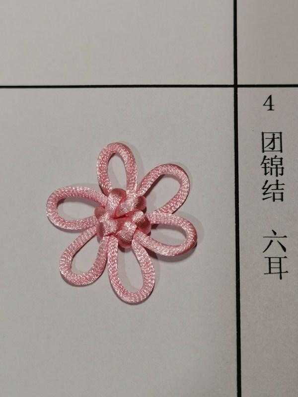 中国结论坛   中国绳结艺术分级达标审核 205119rm7pr8sm86q3f7f3