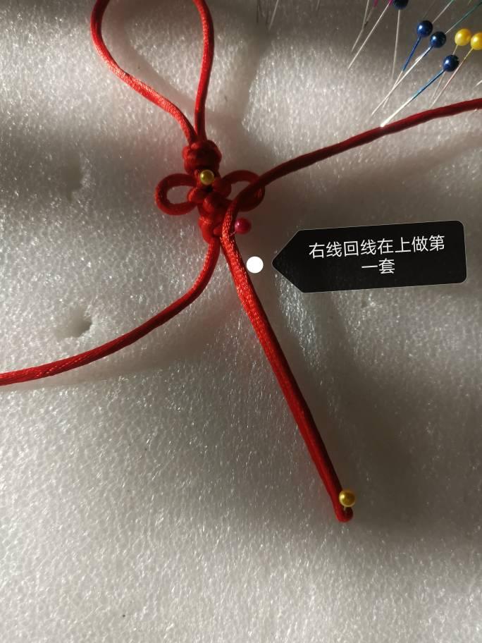 中国结论坛 复翼双胞胎盘长结 四回复翼盘长结图解,双耳复翼盘长结图解,绳编倒复翼盘长结 图文教程区 172453vbvxdfyogifs7xzi