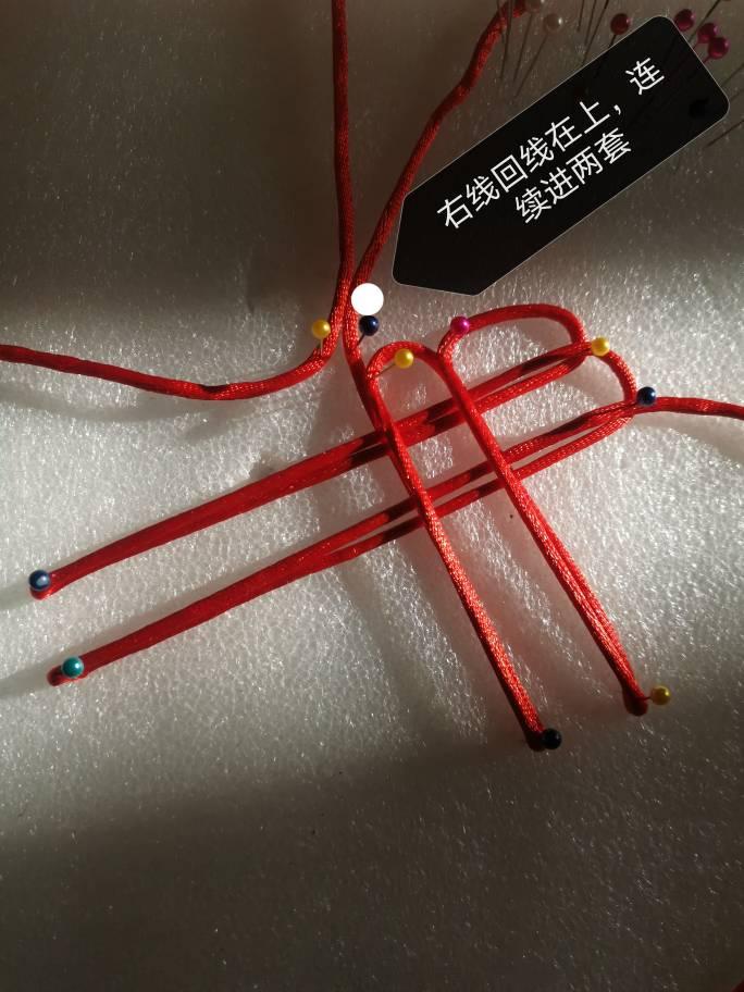 中国结论坛 复翼双胞胎盘长结 四回复翼盘长结图解,双耳复翼盘长结图解,绳编倒复翼盘长结 图文教程区 172455d0m3a2z3vl9jai89