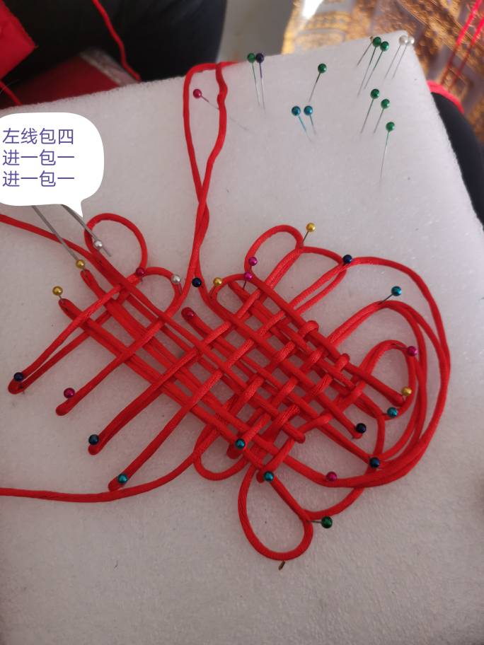 中国结论坛   图文教程区 172530culnronbslnnbau3
