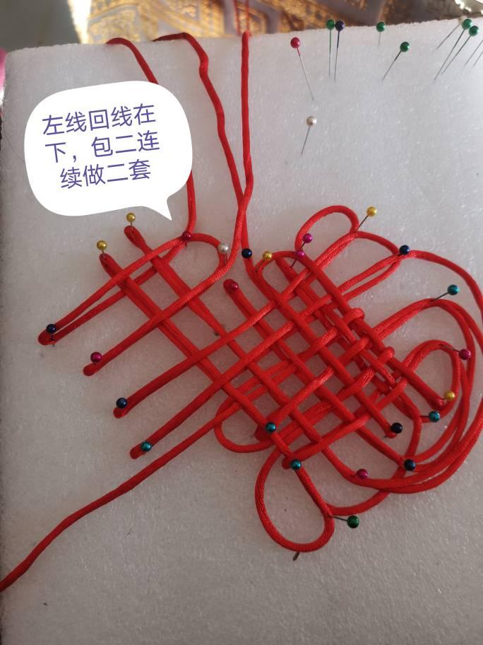中国结论坛   图文教程区 172530xm38y7mypkzupcc9