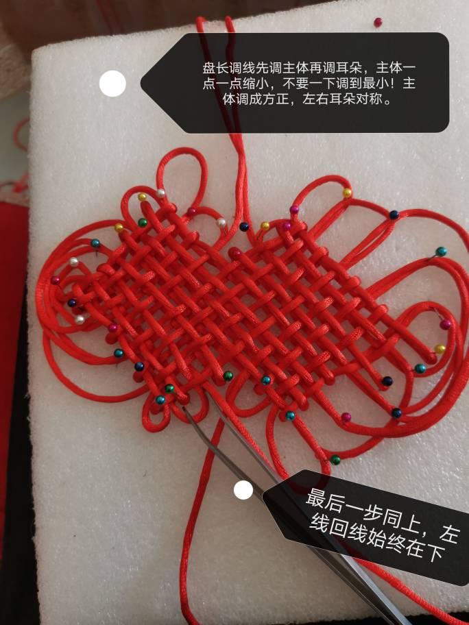 中国结论坛   图文教程区 173147gk5oipp3jf75d59c