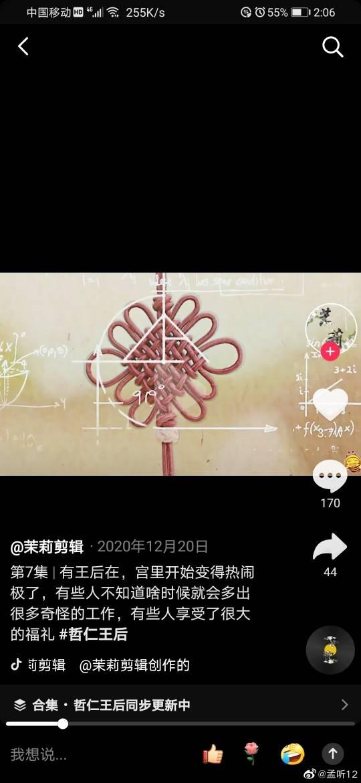 中国结论坛   结艺互助区 090605cxope999fxx9ppl9
