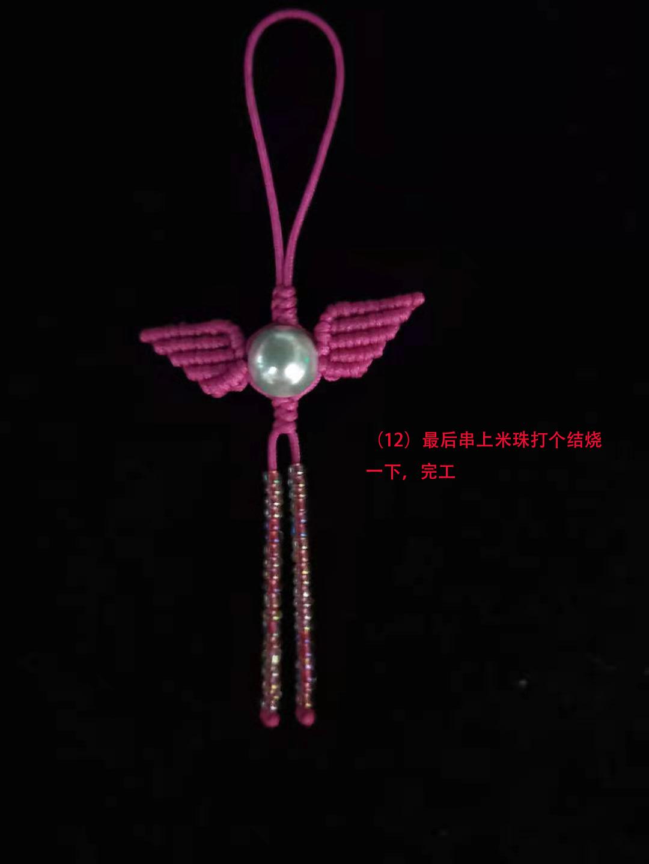 中国结论坛 小翅膀 小翅膀简笔画,小翅膀符号一对,小翅膀特殊符号,漂亮的字符小翅膀,翅膀 图文教程区 192740aucivu4muttccbiv