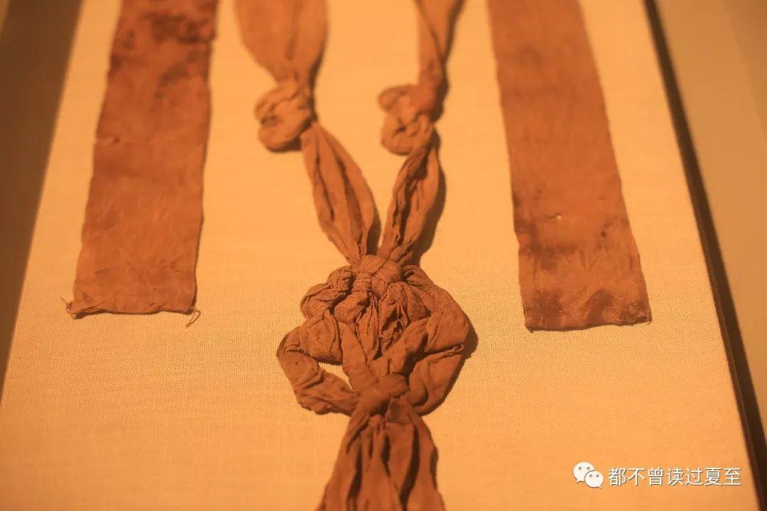 中国结论坛 南京北宋大报恩寺地宫出土文物中的-中国结饰物 中国结文物 中国结文化 104649t8n6pbuo8npu0n6p