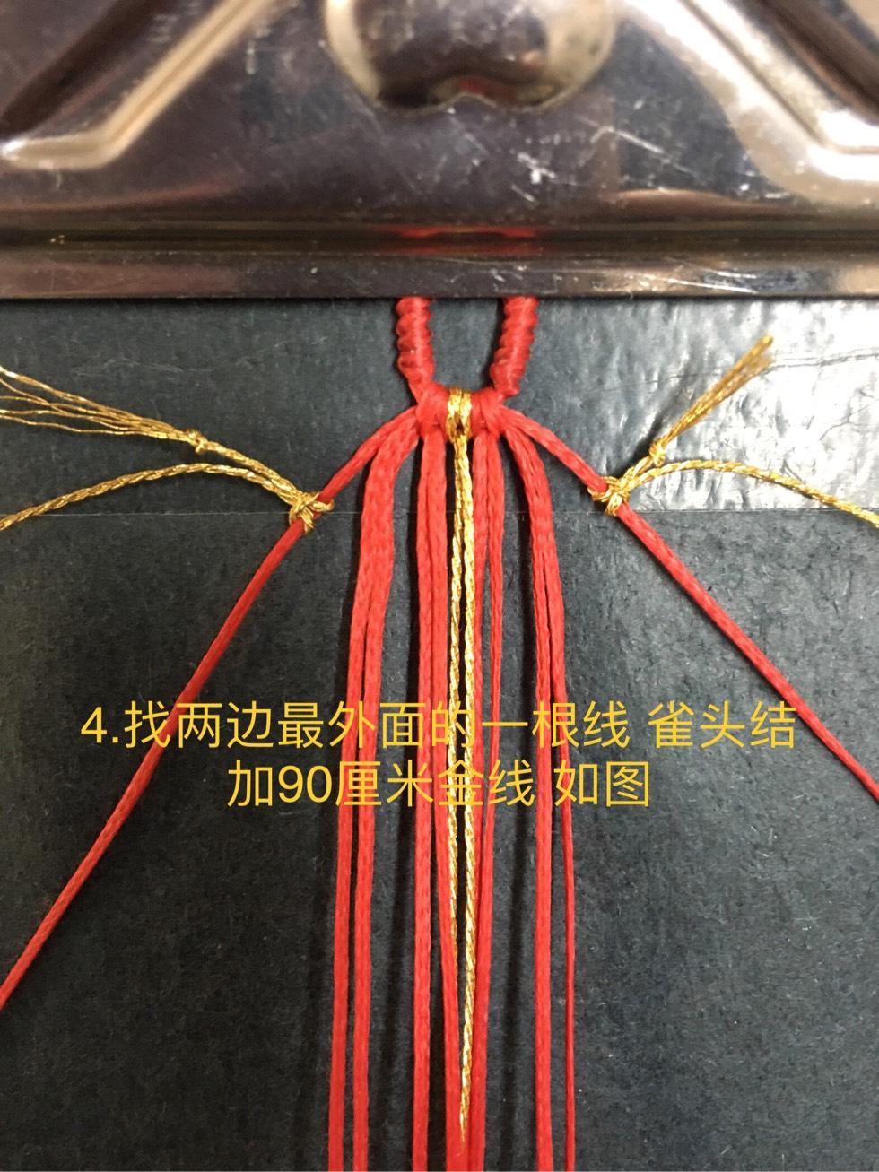 中国结论坛 金线包边手绳手链教程 手链,教程,金线红绳手链编织,金线手绳编法,金线手链编织教程 图文教程区 230249nqp3ctnp2kt9fcq1