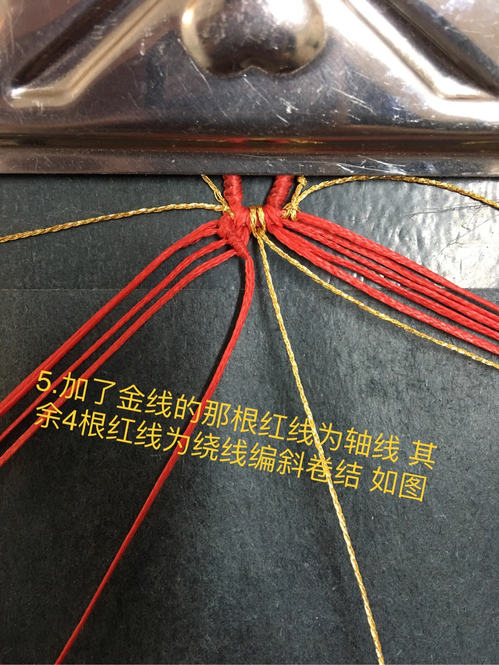 中国结论坛 金线包边手绳手链教程 手链,教程,金线红绳手链编织,金线手绳编法,金线手链编织教程 图文教程区 230347bq1v4bm4nokfm3b3