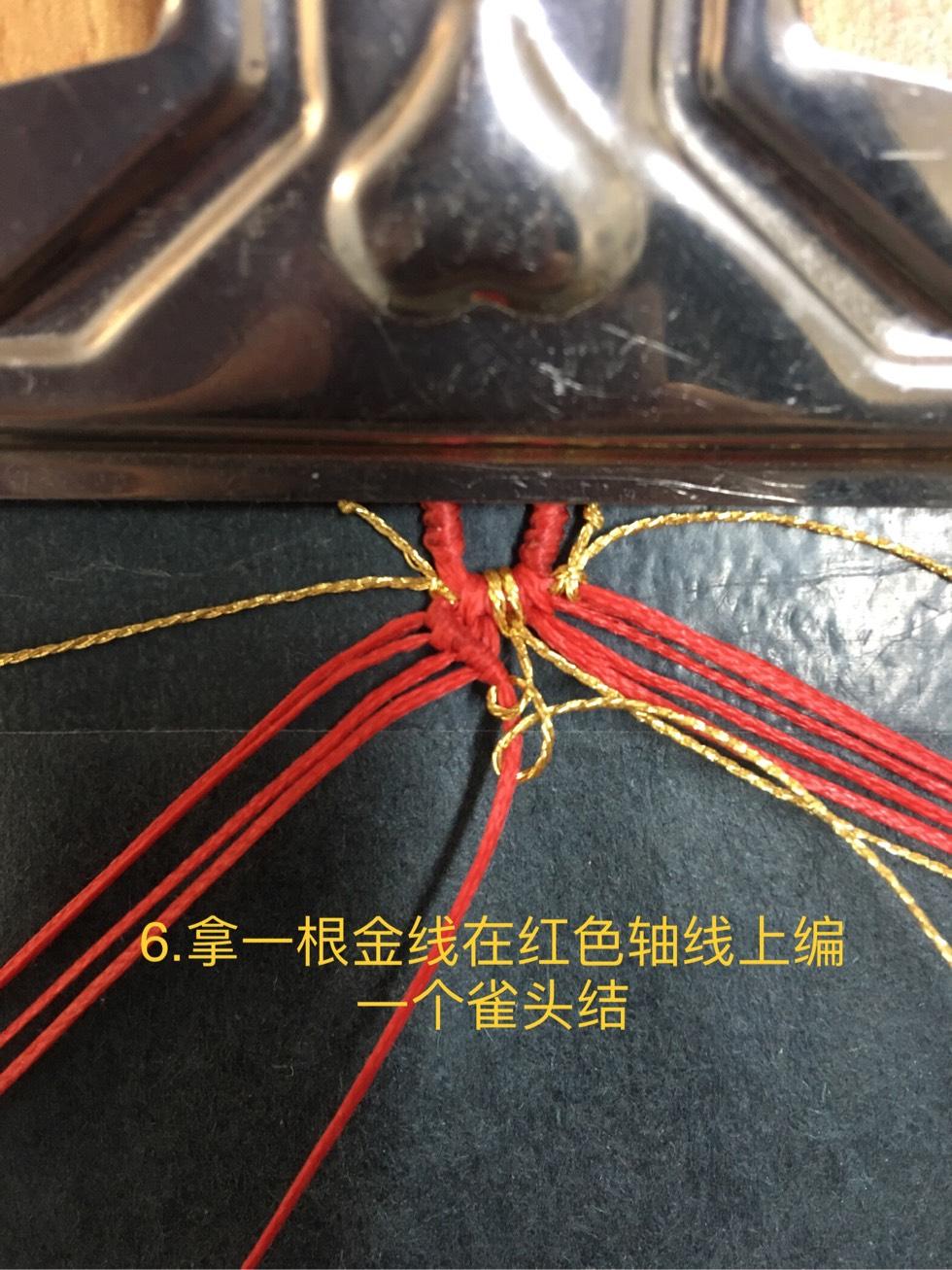 中国结论坛 金线包边手绳手链教程 手链,教程,金线红绳手链编织,金线手绳编法,金线手链编织教程 图文教程区 230406g7wu00uy2m5t7qsx